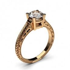 Solitaire vintage standard diamant serti 4 griffes profil d
