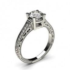 Bague de fiançailles vintage standard épaulée diamant serti 4 griffes profil d et pavé