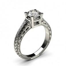 Solitaire vintage large diamant serti 4 griffes profil d